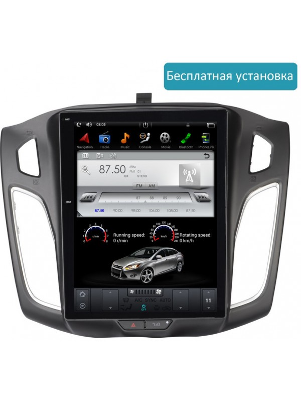 Tesla style monitor for Ford Focus III